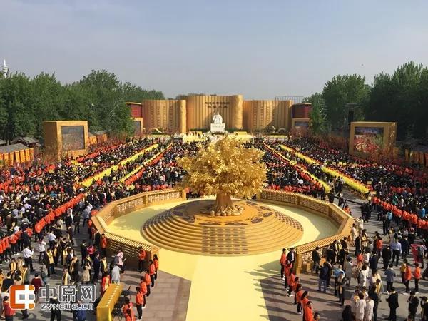又见祥云佑我中华,在刚刚举行的黄帝故里拜祖大典上发生